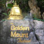 Wat Saket – Tempel des goldenen Berges