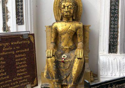 Ayutthaya Wat Na Phra Men - Statue